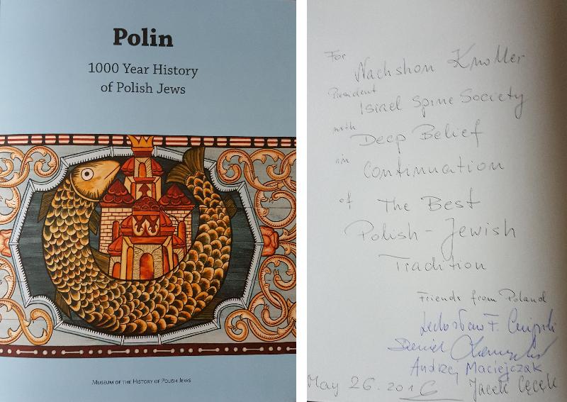 POLIN, 1000 Years of History of Polish Jews, dar dla Izraelskiego Towarzystwa od uczestników Kongresu z Polski.